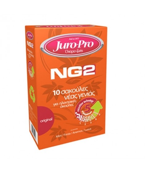 Juro-Pro NG2 10τεμ.Σακούλες Σκούπας
