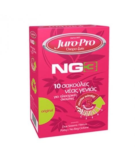 Juro-Pro NG3 10τεμ.Σακούλες Σκούπας