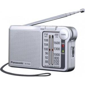 Panasonic Φορητό Ραδιόφωνο RF-P150DEG-S