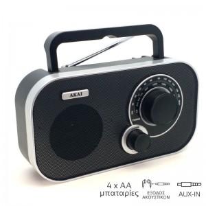 Akai APR-5112 Φορητό αναλογικό ραδιόφωνο με Aux-In και είσοδο ακουστικών