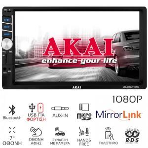Akai CA-2DIN7135S Ηχοσύστημα αυτοκινήτου 2 DIN με Bluetooth, Mirrorlink, USB, κάρτα SD, Aux-In, 7″