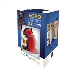 Krups Piccolo Giftbox Red Πολυκαφετιέρα KP100620GB