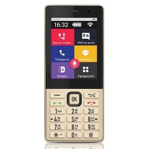 MLS Easy TS 2018 4G Champagne Dual Sim Κινητό Smartphone
