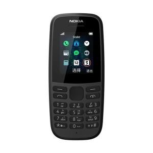 Nokia 105 2019 Black Dual Sim Κινητό Τηλέφωνο
