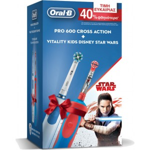 ORAL-B PRO 600 CrossAction & Vitality Kids Star Wars