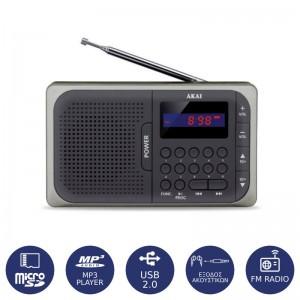 AKAI APR-210 Φορητό Ψηφιακό Ραδιόφωνο με USB & Micro SD