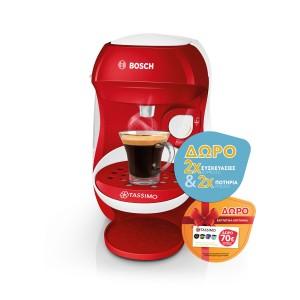 Bosch TAS1006 Μηχανή espresso Δώρο 70€ σε εκπτωτικά κουπόνια & 2 x συσκευασίες espresso & 2 x ποτήρια espresso