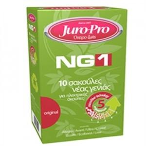 Juro-Pro NG1 10τεμ Σακούλες Σκούπας