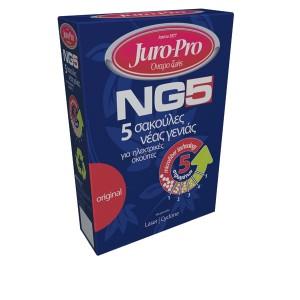 Juro-Pro NG5 10τεμ Σακούλες Σκούπας