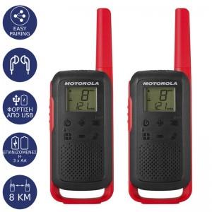 Motorola TALKABOUT T62 Walkie Talkie Κόκκινο 8 km